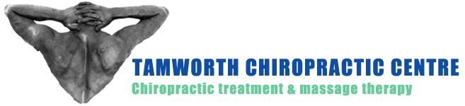 Tamworth Chiropractic Centre